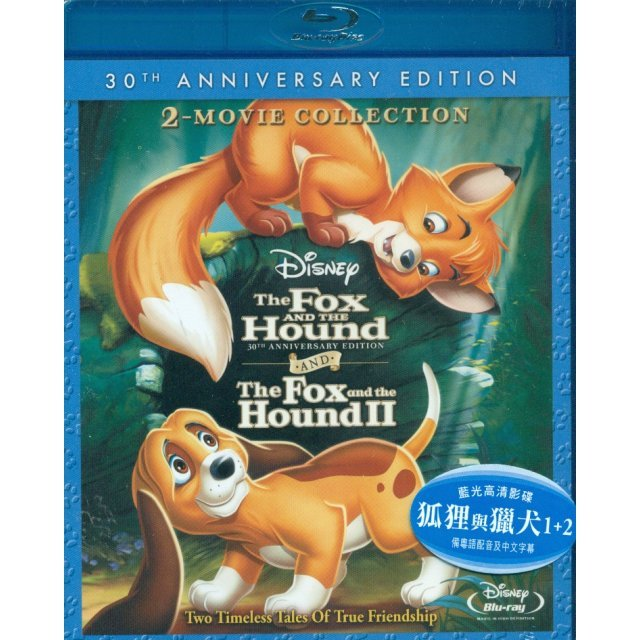 The Fox And The Hound 2-Movie Collection