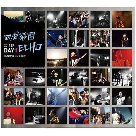 Day 1 [CD+DVD Taiwan Edition]