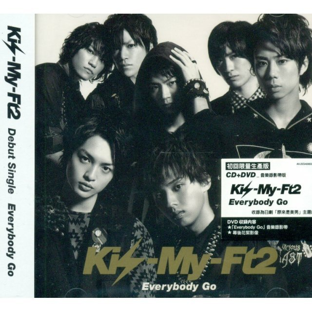 Everybody Go [CD+DVD First Press Limited Edition Type A]