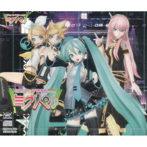 Miku Hatsune Live Party 2011 Live CD