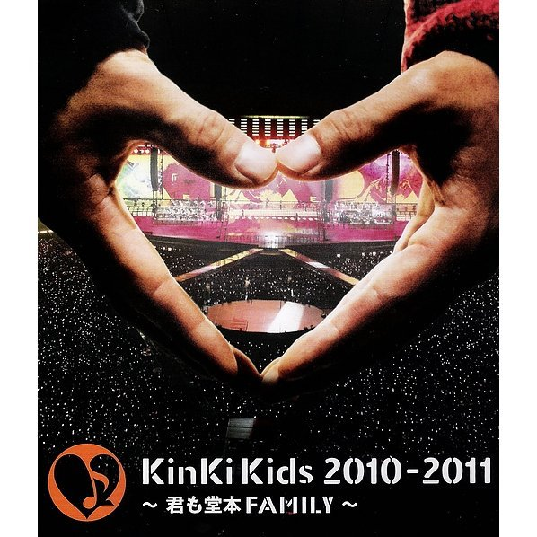 Kinki Kids 2010-2011 - Kimi Mo Domoto Family [Limited Edition] [2DVD]