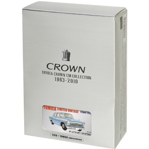 Toyota Crown CM Collection 1963-2010 [Limited Edition]