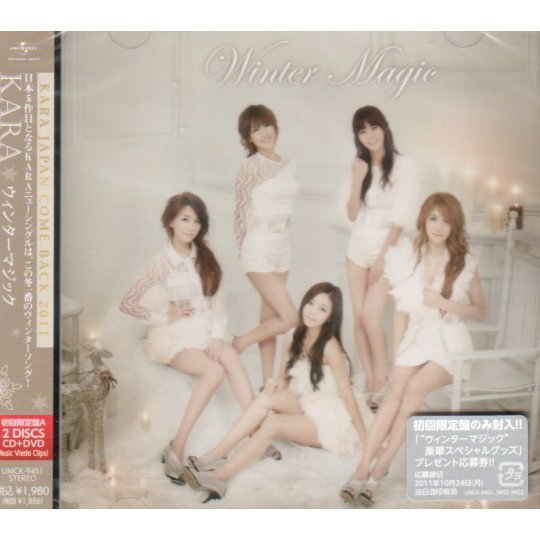 Winter Magic [CD+DVD Limited Edition Jacket Type A]