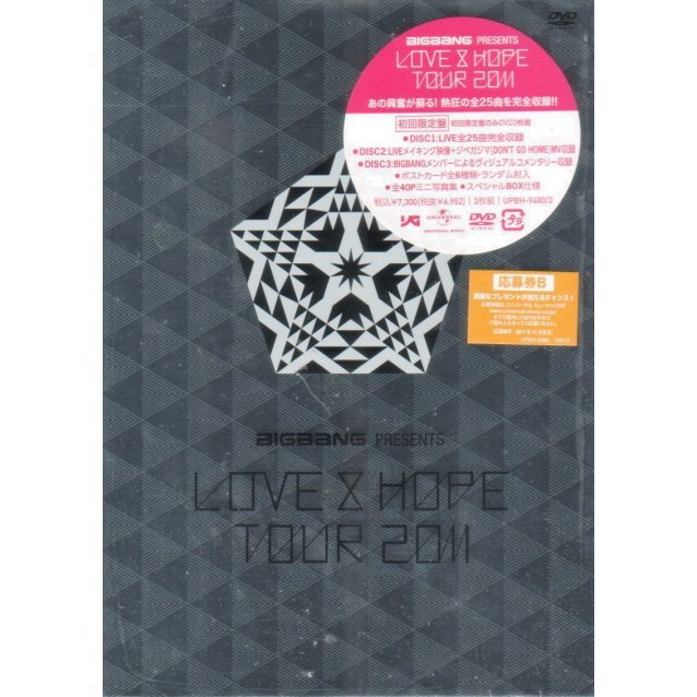 Bigbang Presents - Love & Hope Tour 2011 [Limited Edition]