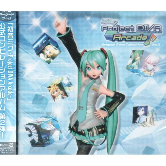 Miku Hatsune - Project Diva Arcade - Original Song Collection Vol.2