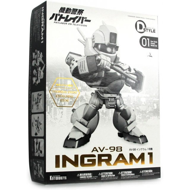 D-Style Patlabor Non Scale Pre-Painted Plastic Model Kit: D-Style AV-98 Ingram1