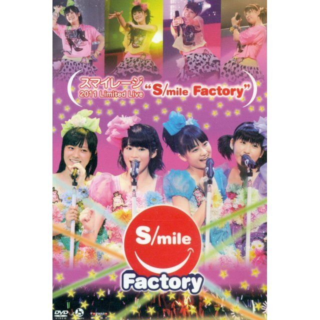 S/mileage 2011 Limited Live - S/mile Factory