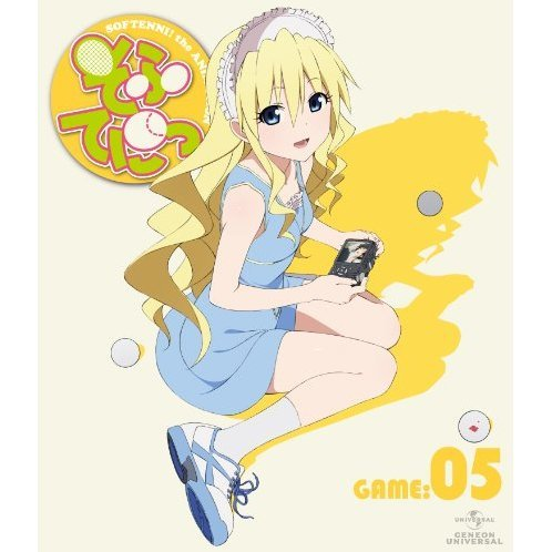 Sofuteni Vol.5 [Blu-ray+CD-ROM Limited Edition]