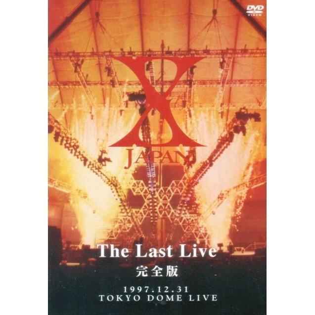 X Japan The Last Live Complete Edition
