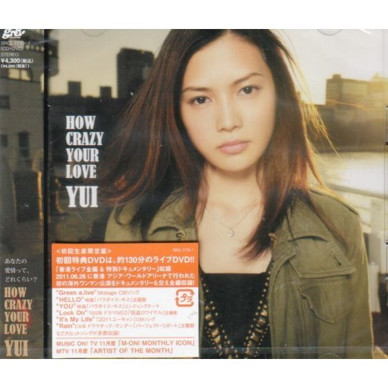 How Crazy Your Love [CD+DVD Limited Edition]