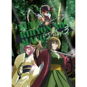 Nurarihyon No Mago: Sennen Makyo / Nura: Rise Of The Yokai Clan 2 Vol.3 [DVD+CD]