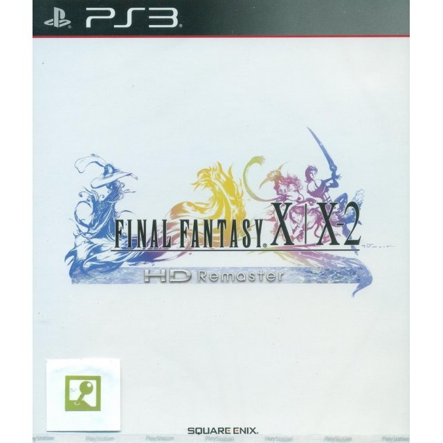 Final Fantasy X / X-2 HD Remaster (Chinese Subs)