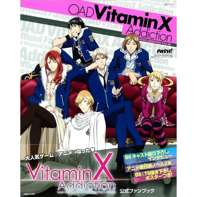 OAD VitaminX Addiction Official Fan Book