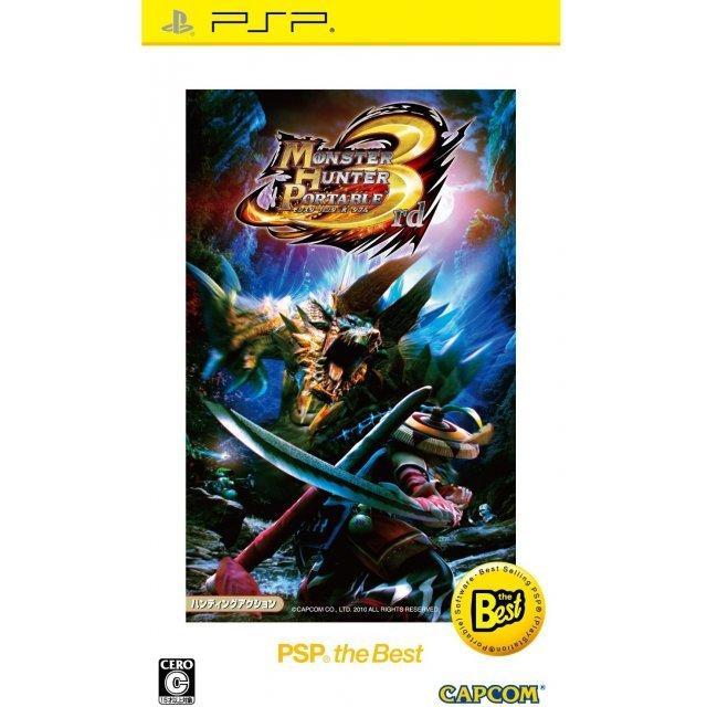 Monster Hunter Portable 3rd (PSP the Best)