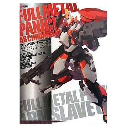 Full Metal Panic AS Chronicle