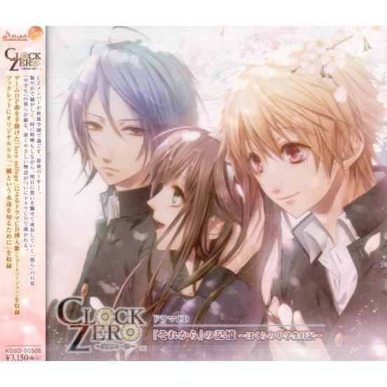 Clock Zero - Shuen No Ichibyou Drama CD