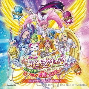 Suite Precure: Take It back The Miraculous Melody That Connects Hearts Original Soundtrack