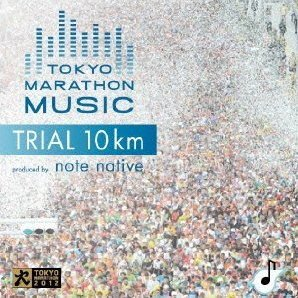 Tokyo Marathon Music Presents Trial 10km Produced By Note Native