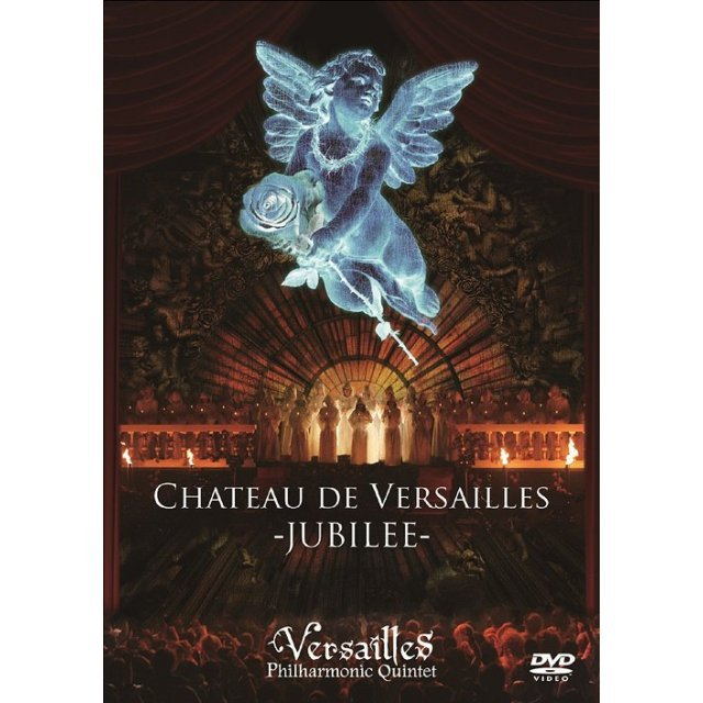 Chateau De Versailles - Jubilee [World Edition]