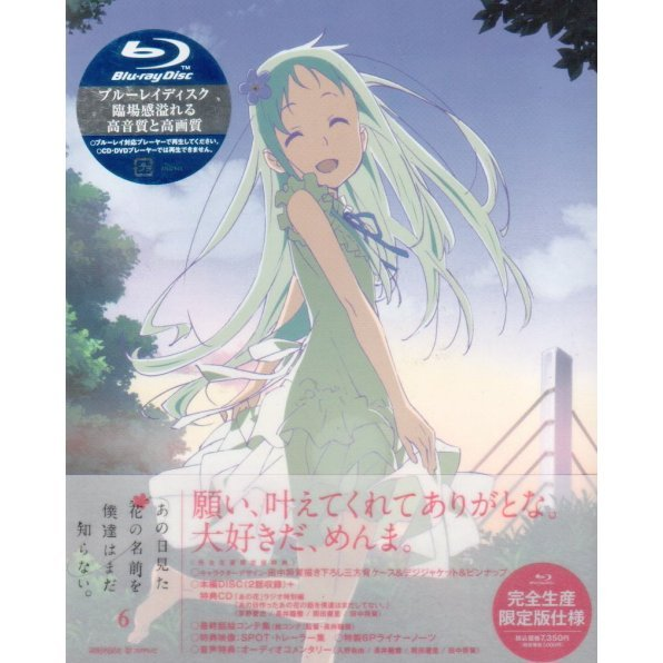 Anohi Mita Hana No Namae Wo Bokutachi Wa Mada Shiranai 6 [Blu-ray+CD Limited Edition]