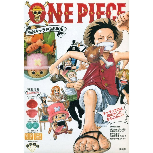 One Piece Character Lunch Box Book