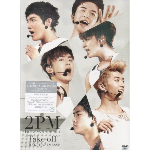 1st Japan Tour 2011 Take Off In Makuhari Messe [Limited Edition]