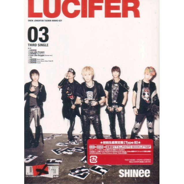 Lucifer [CD+DVD+Photo Booklet Limited Edition Type B]