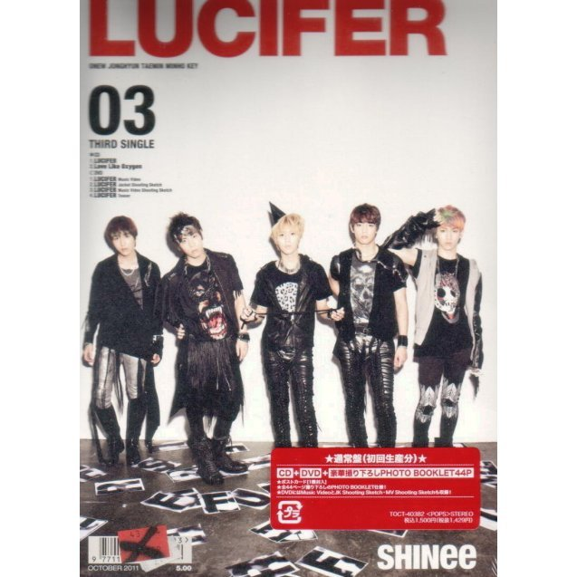 Lucifer [CD+DVD+Photo Booklet]