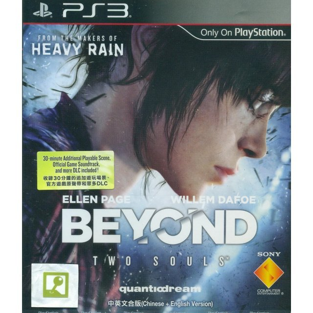 Beyond: Two Souls (Asian Chinese + English Version) (Normal Edition)