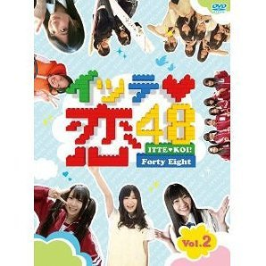 Itte Koi 48 Vol.2 [Limited Edition]