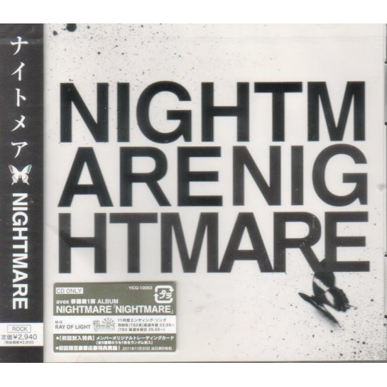 Nightmare [Type C]