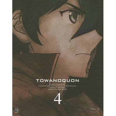 Towa No Quon Vol.4 [Blu-ray+CD Limited Edition]