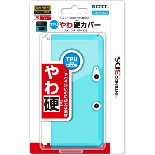 TPU Body Cover 3DS (clear blue)