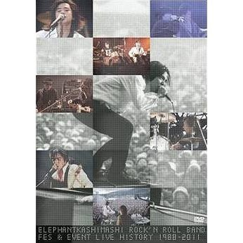 Rock N Roll Band Fes & Events Live History 1988-2011
