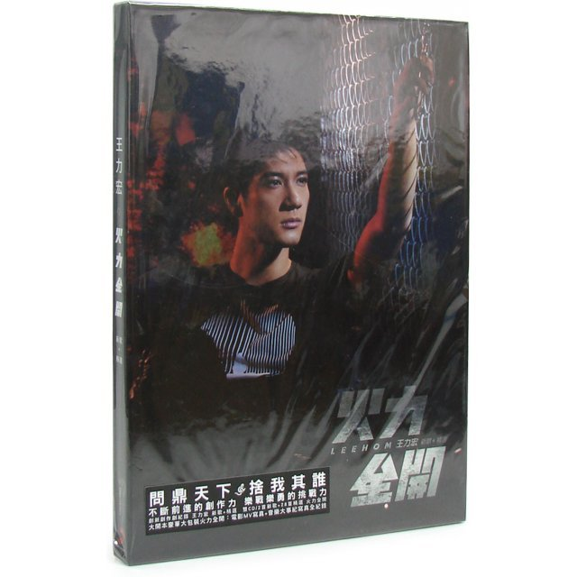 Leehom New+Best Selections [Preorder Version]