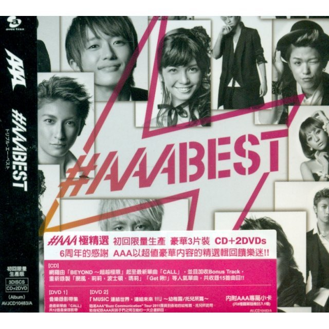 AAA Best [CD+2DVD Limited Edition]