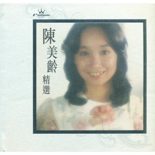 Agnes Chan Best Selections [2 AQCD Limited Edition]