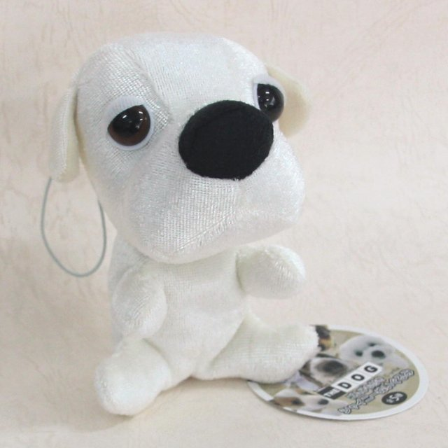 Artlist Collection The Dog (M) Plush Doll Asst 5