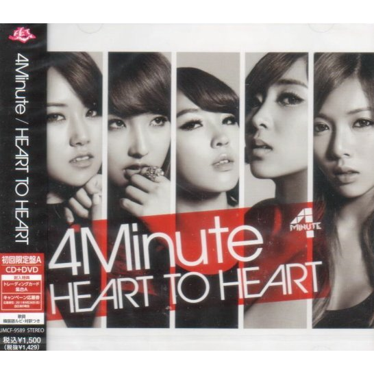 Heart to Heart [CD+DVD]