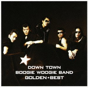 Golden Best: Downtown Boogie Woogie Band