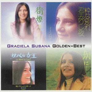 Golden Best: Graciela Susana