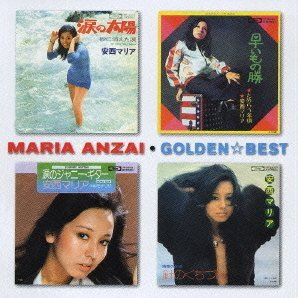 Golden Best: Maria Anzai