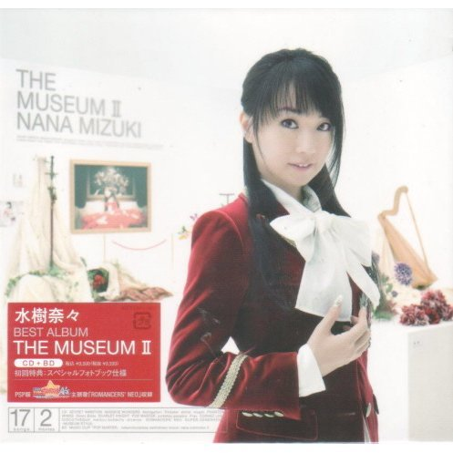 The Museum II [CD+Blu-ray]
