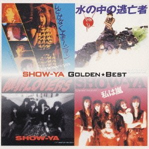 Golden Best: Show-ya