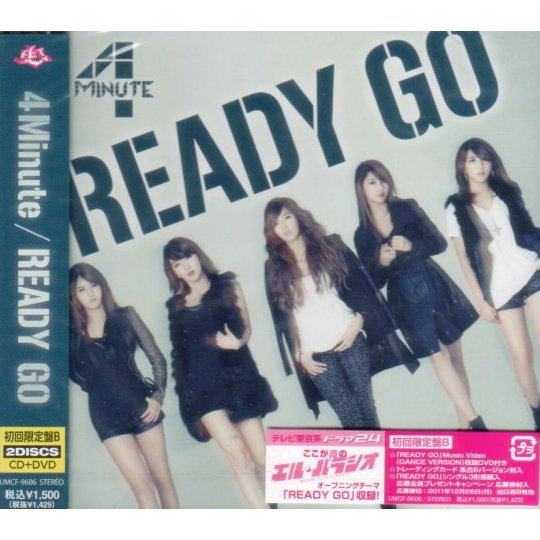 Ready Go [CD+DVD Type B]