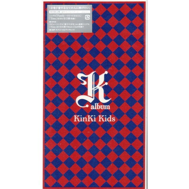 K Album [CD+DVD Limited Edition]