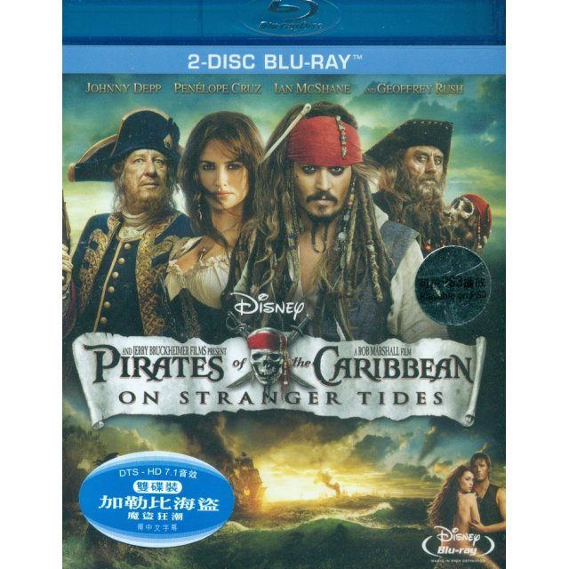 Pirates of the Caribbean: On Stranger Tides [2D: 2-Disc Edition]