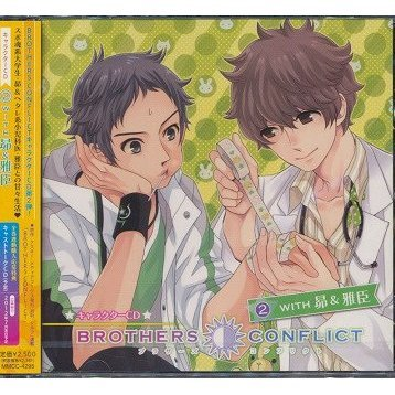 Brothers Conflict Character CD 2 With Subaru & Masaomi