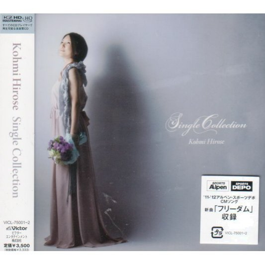 Kohmi Hirose Single Collection [HQCD]