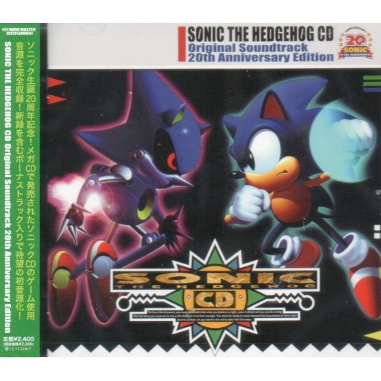 Sonic The Hedgehog CD Original Soundtrack 20th Anniversary Edition